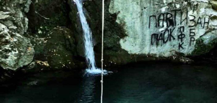 Grafitima išarana stijena pored jednog od najljepših vodopada