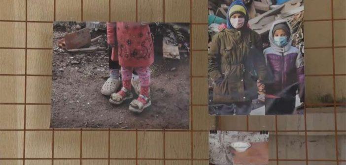 VIDEO: Izložba Humanitarna fotografija skreće pažnju na ljudsku patnju i humanost
