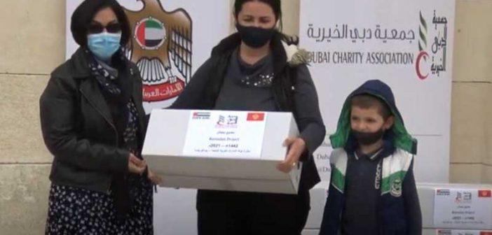 VIDEO: Ambasadorka UAE Nabila Alshamsi povodom Ramazana uručila donacije materijalno ugroženima u Baru